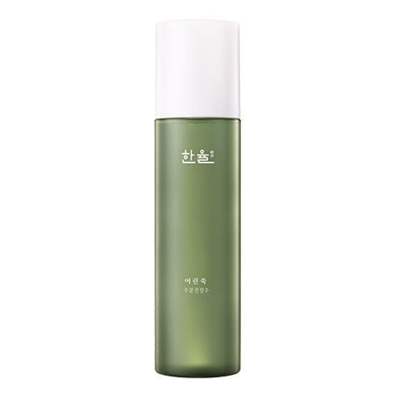 ゴミ箱サミットヒロインHANYUL Pure Artemisia Fresh Calming Water 150ml