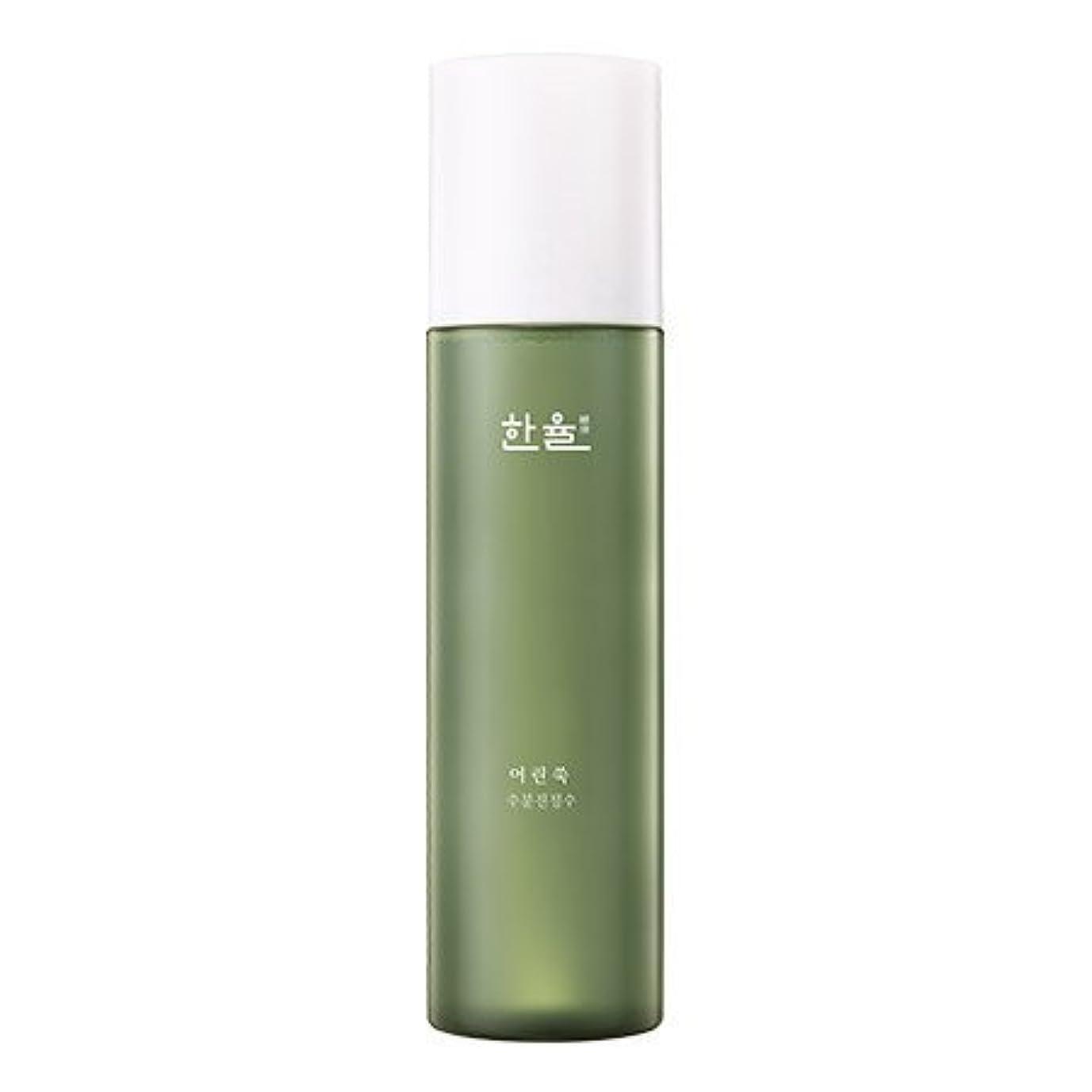 オーストラリア人礼拝オーストラリア人HANYUL Pure Artemisia Fresh Calming Water 150ml