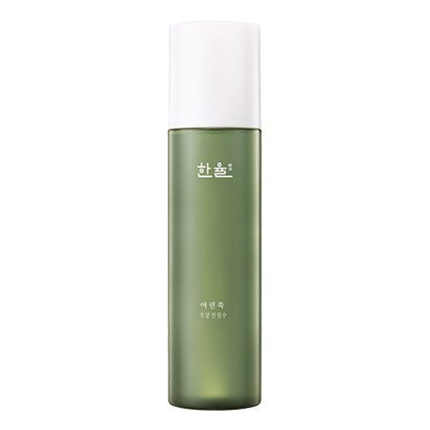 勝者非難移行するHANYUL Pure Artemisia Fresh Calming Water 150ml