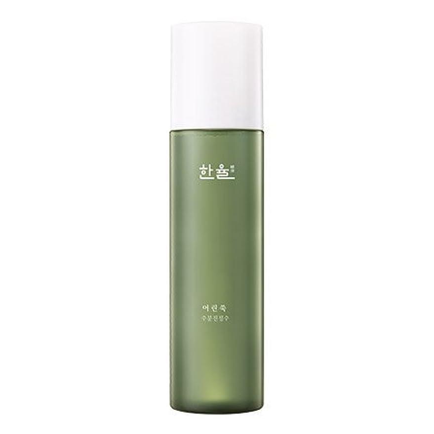 非互換立場レイHANYUL Pure Artemisia Fresh Calming Water 150ml