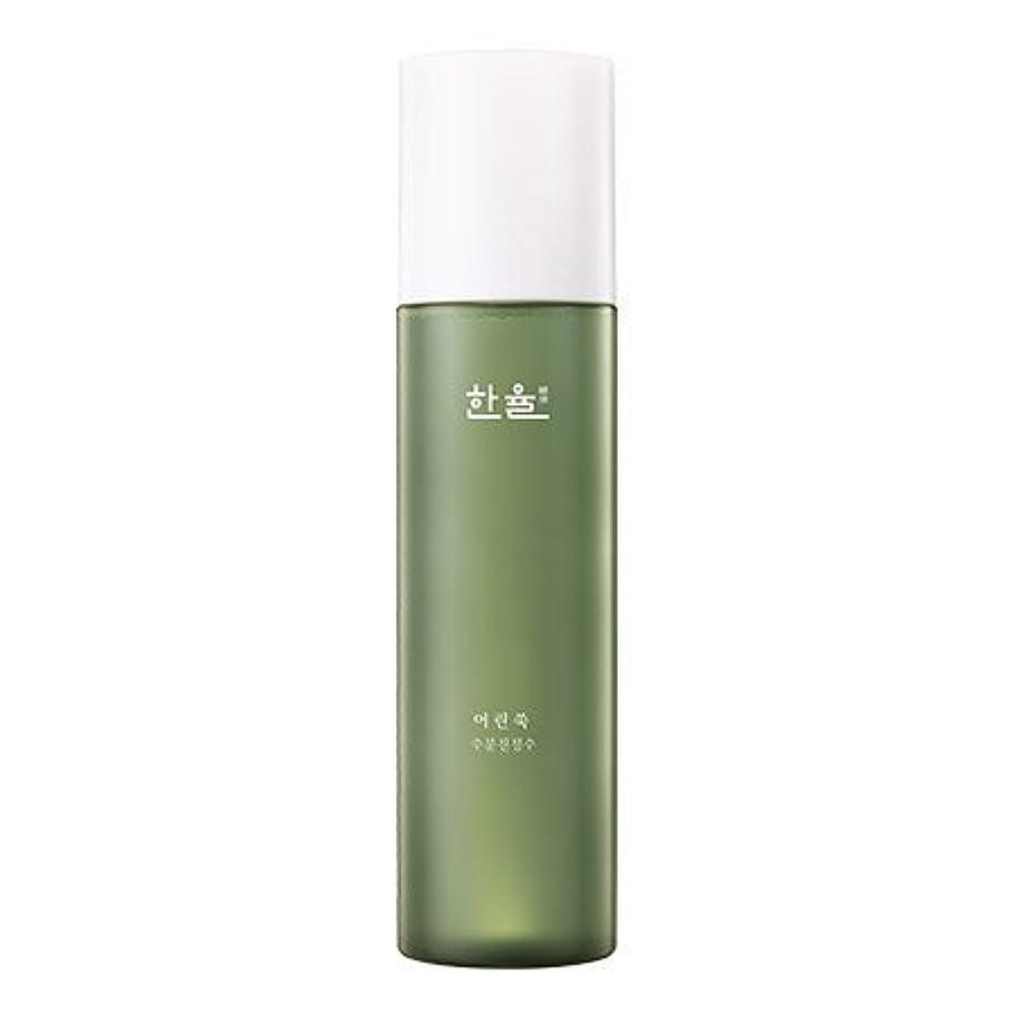 報奨金頻繁に母性HANYUL Pure Artemisia Fresh Calming Water 150ml