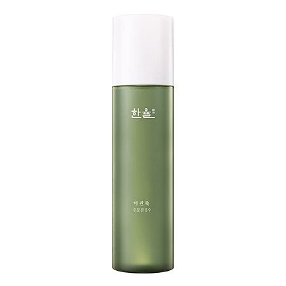 樫の木多数の衛星HANYUL Pure Artemisia Fresh Calming Water 150ml