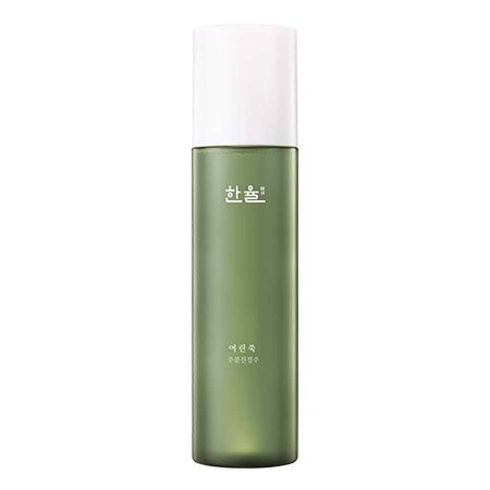 側溝接地金銭的HANYUL Pure Artemisia Fresh Calming Water 150ml
