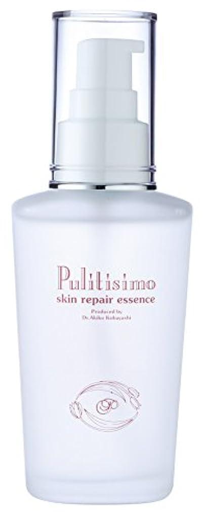 プリティシモ スキン リペア エッセンス ミニ mini (50ml) 敏感肌でも安心。ドクターズコスメ
