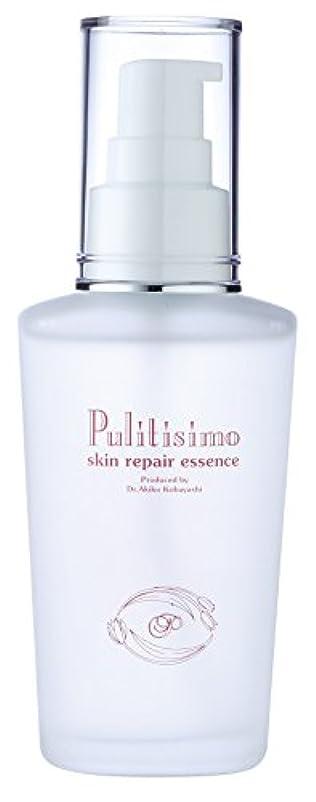 聖人れる化学プリティシモ スキン リペア エッセンス ミニ mini (50ml) 敏感肌でも安心。ドクターズコスメ