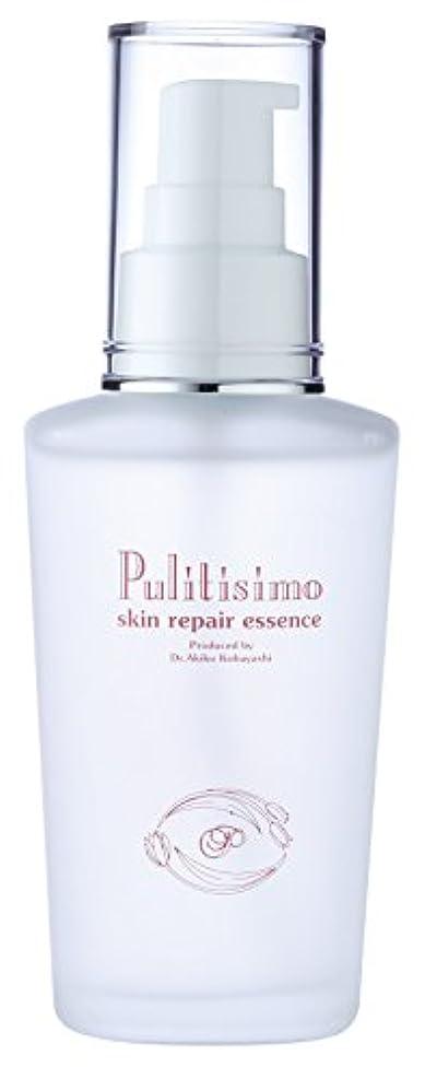 所持倒錯一貫性のないプリティシモ スキン リペア エッセンス ミニ mini (50ml) 敏感肌でも安心。ドクターズコスメ