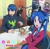 とらドラ! DJCD Vol.1