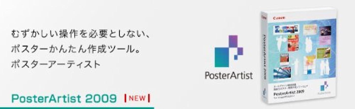中どうやってすずめPosterArtist2008【7025A019】