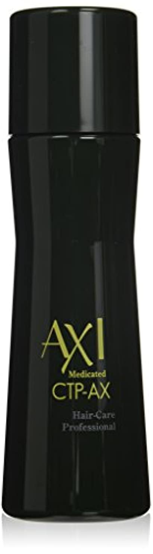 クオレ 薬用サイトプライン AX(育毛剤)[医薬部外品]200ML