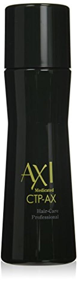 予備抜粋一般的なクオレ 薬用サイトプライン AX(育毛剤)[医薬部外品]200ML