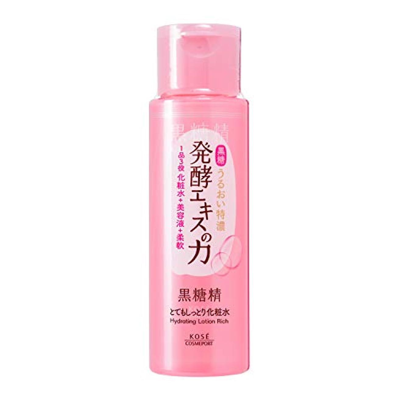 製品拮抗集めるKOSE 黒糖精 とてもしっとり化粧水 180mL
