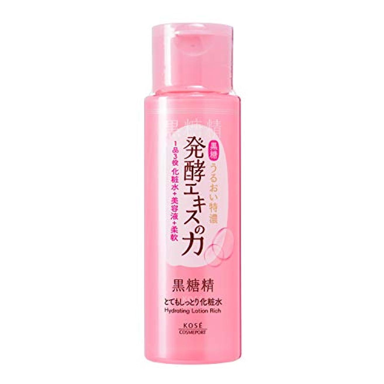 収益顕著ファイルKOSE 黒糖精 とてもしっとり化粧水 180mL