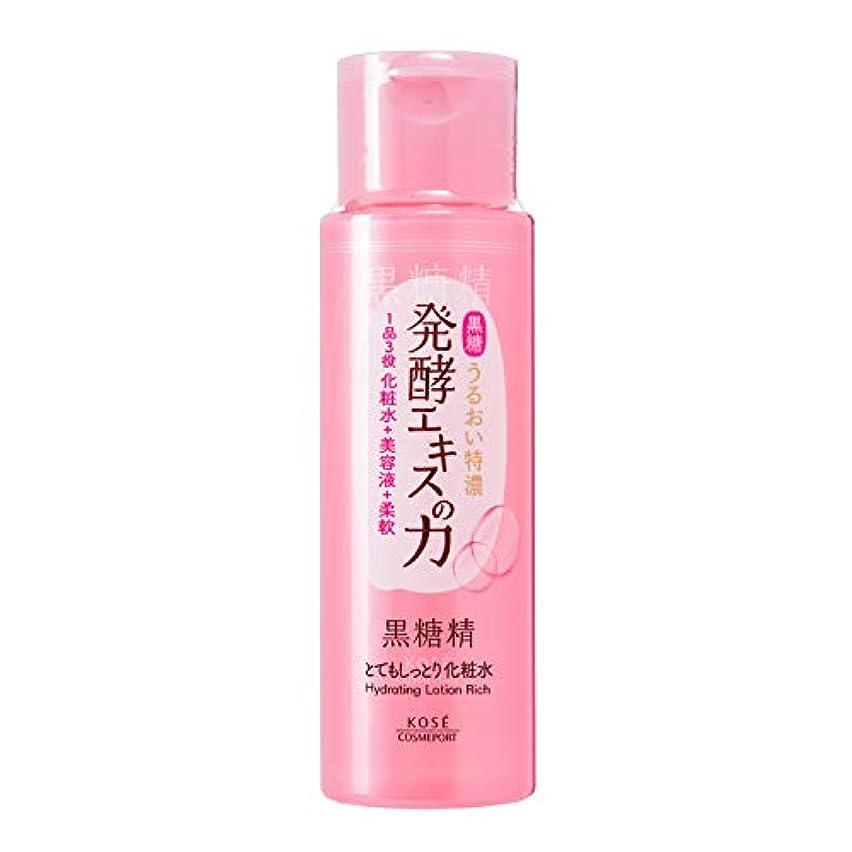 最終菊ネーピアKOSE 黒糖精 とてもしっとり化粧水 180mL