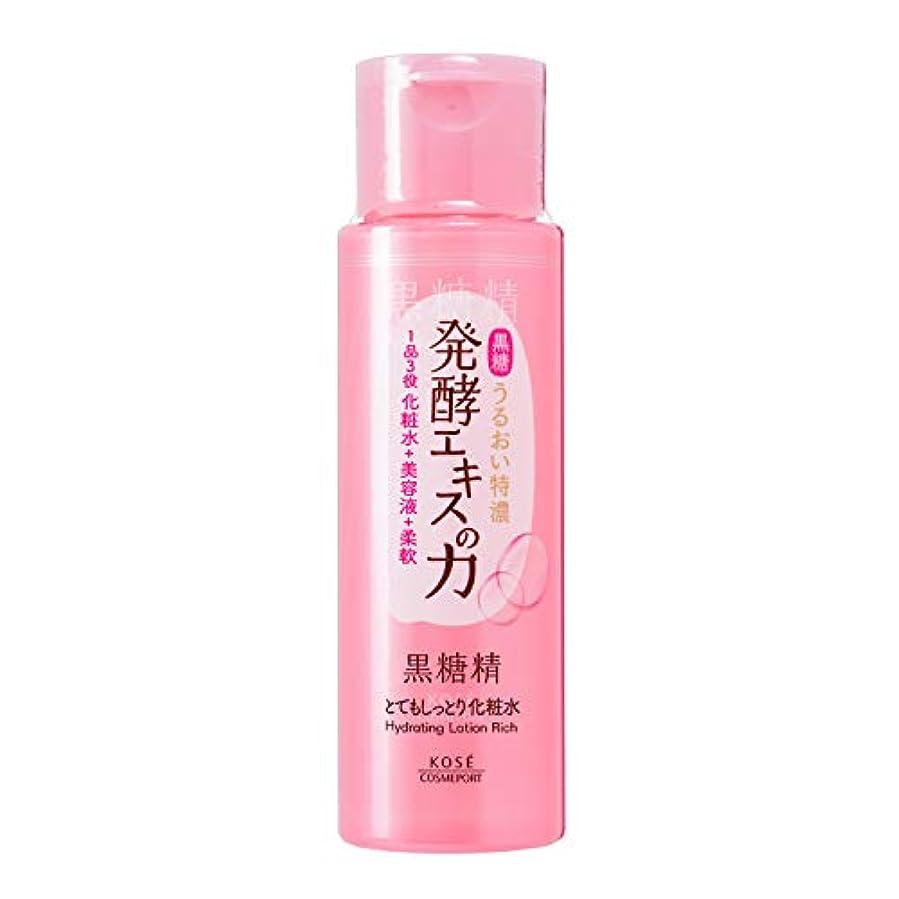 期限きれいにミットKOSE 黒糖精 とてもしっとり化粧水 180mL