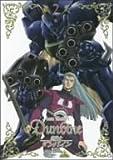聖戦士ダンバイン 2 [DVD]