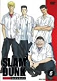 SLAM DUNK VOL.6 [DVD]