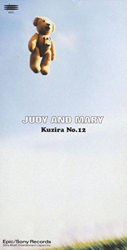 【くじら12号/JUDY AND MARY】歌詞はサッカー日本代表への応援歌!?コードもチェック☆の画像
