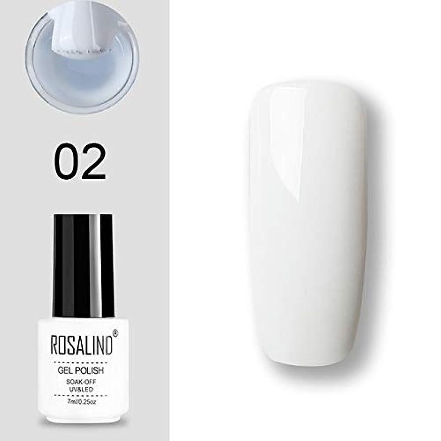 パズル恵みできればファッションアイテム ROSALINDジェルポリッシュセットUV半永久プライマートップコートポリジェルニスネイルアートマニキュアジェル、容量:7ミリリットル02ソリッドカラーネイルグルー、 環境に優しいマニキュア