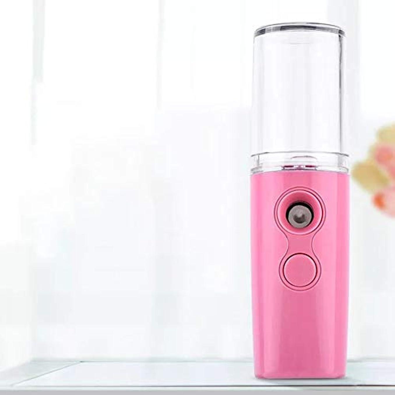 座るバン罪悪感ACHICOO ポータブルミストスプレーフェイスボディネブライザースチーマー保湿フェイススプレー美容器具 pink