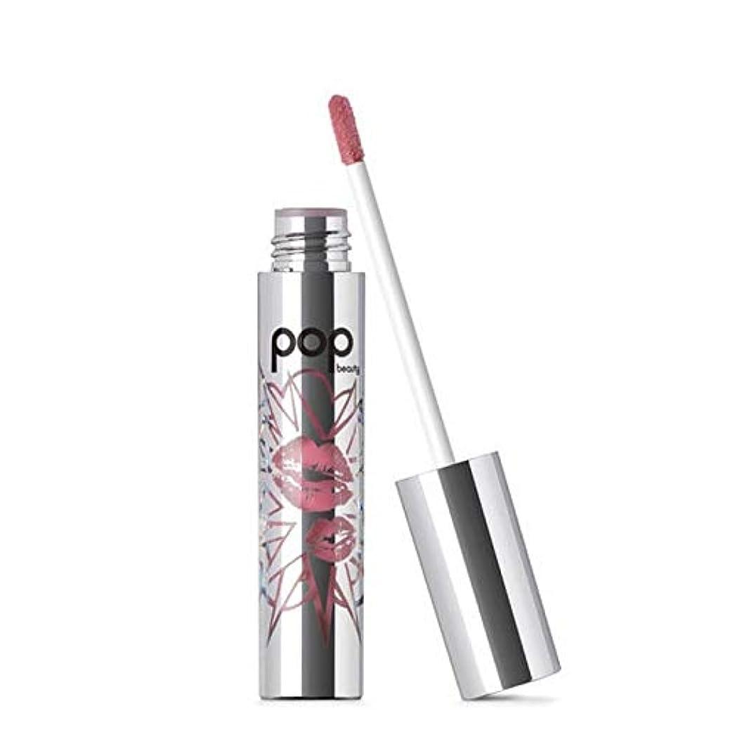 [Pop ] 永久ふくれっ面ピンクの蜂蜜をポップ - Pop Permanent Pout Pink Honey [並行輸入品]
