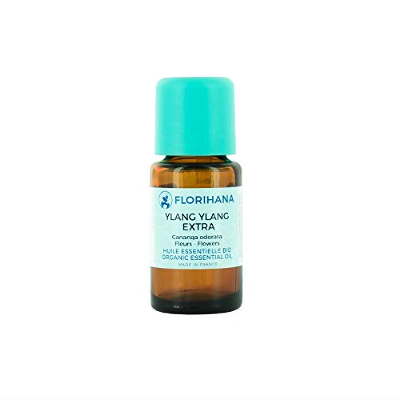 化学前提条件老人オーガニック エッセンシャルオイル イランイランエクストラ 5g(5.2ml)