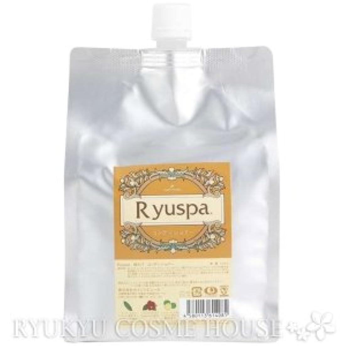 日付付き徹底うなずくRyuspa リュウスパ コンディショナー 1000ml