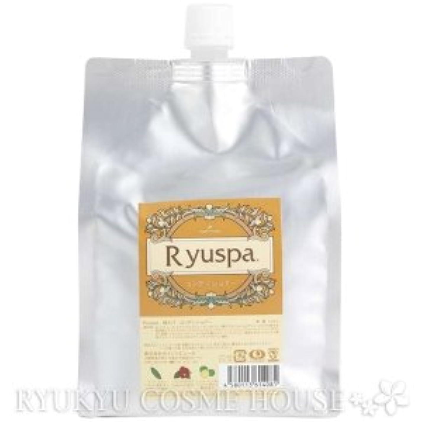 繰り返す違反するなにRyuspa リュウスパ コンディショナー 1000ml