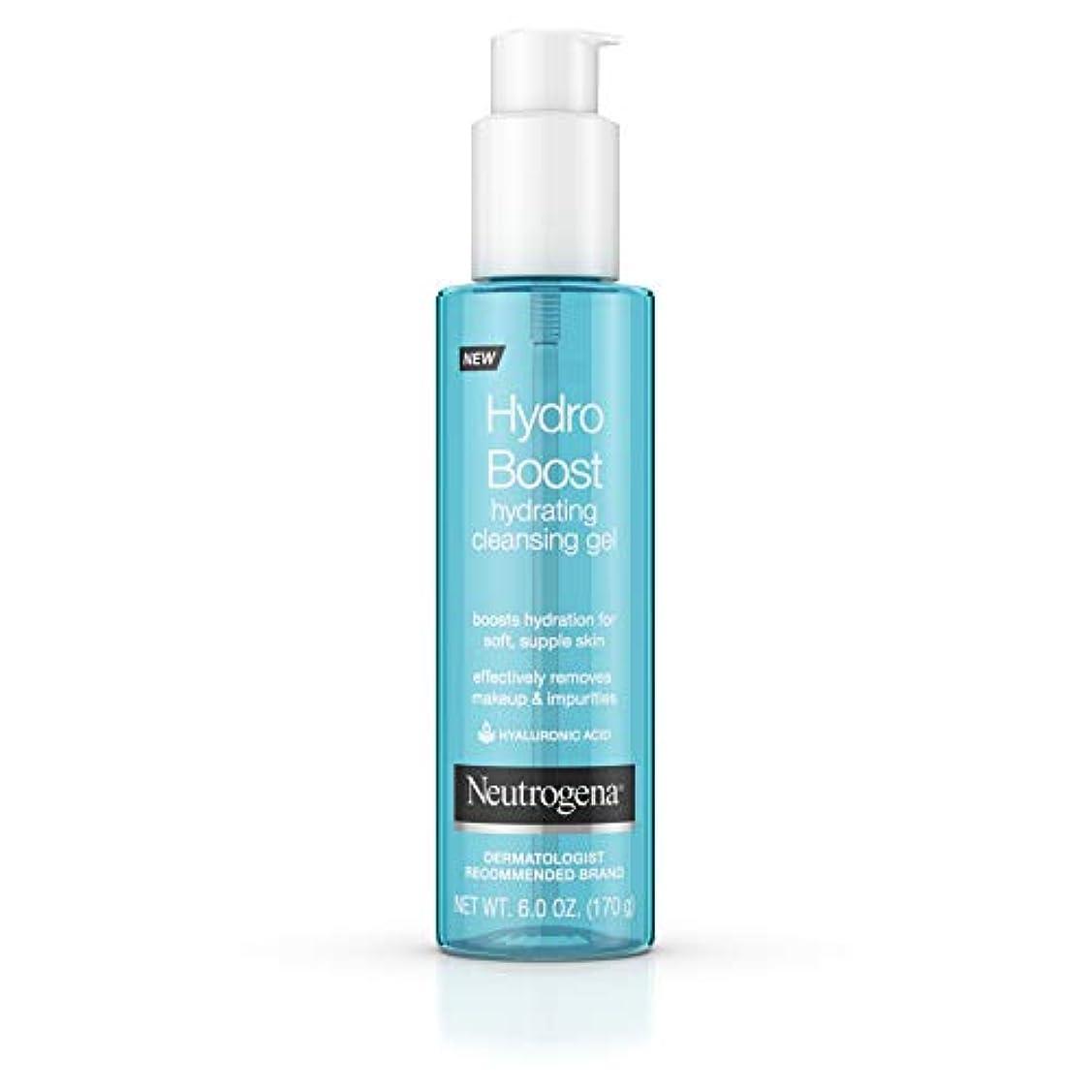 物足りないピンクマトリックスNeutrogena Hydro Boost gel-cream、extra-dryスキン