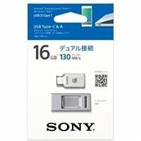 【まとめ 5セット】 ソニー USBメモリー USB Type-C & A 16GB USM16CA1-S