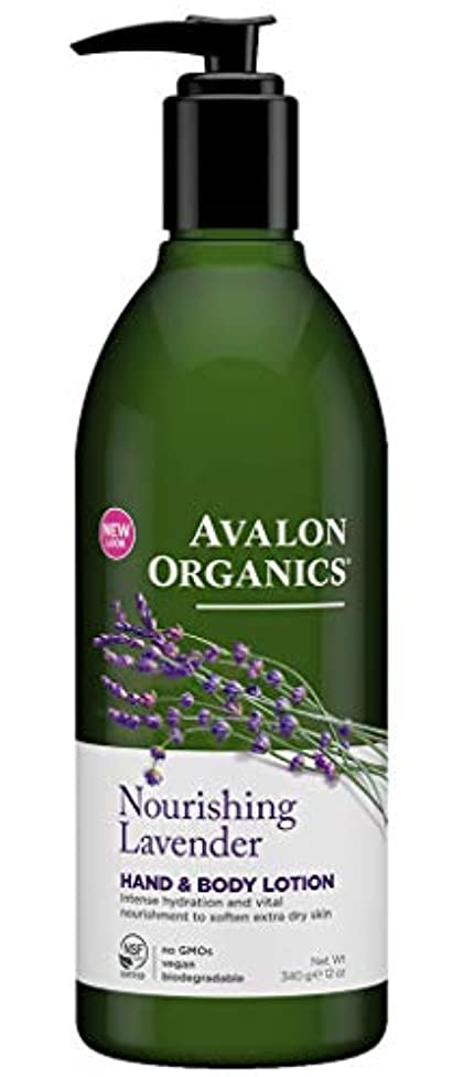 急性薬用ステレオAvalon Organics Lavender Hand & Body Lotion 340g (Pack of 2) - (Avalon) ラベンダーハンド&ボディローション340グラム (x2) [並行輸入品]