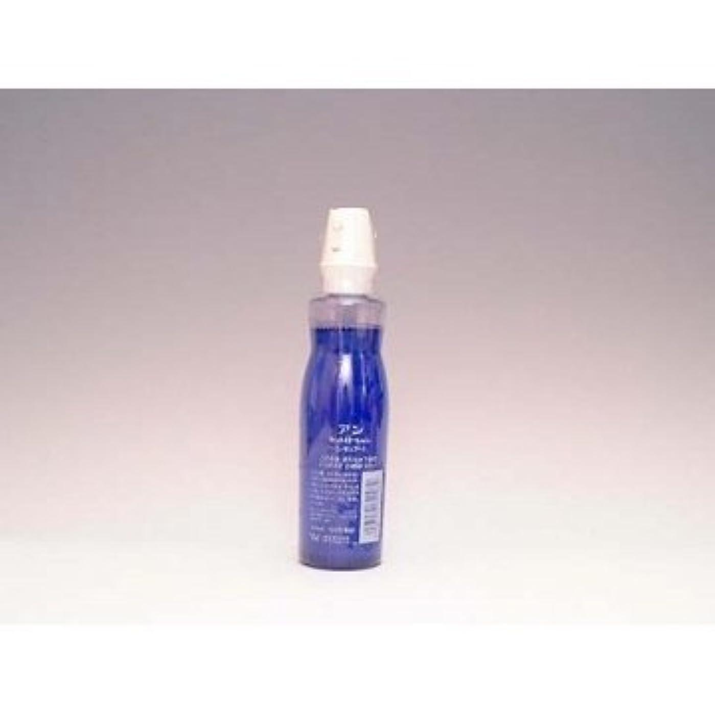 咳ミンチアブストラクトアン セットローション240ml (スプレヤー入)