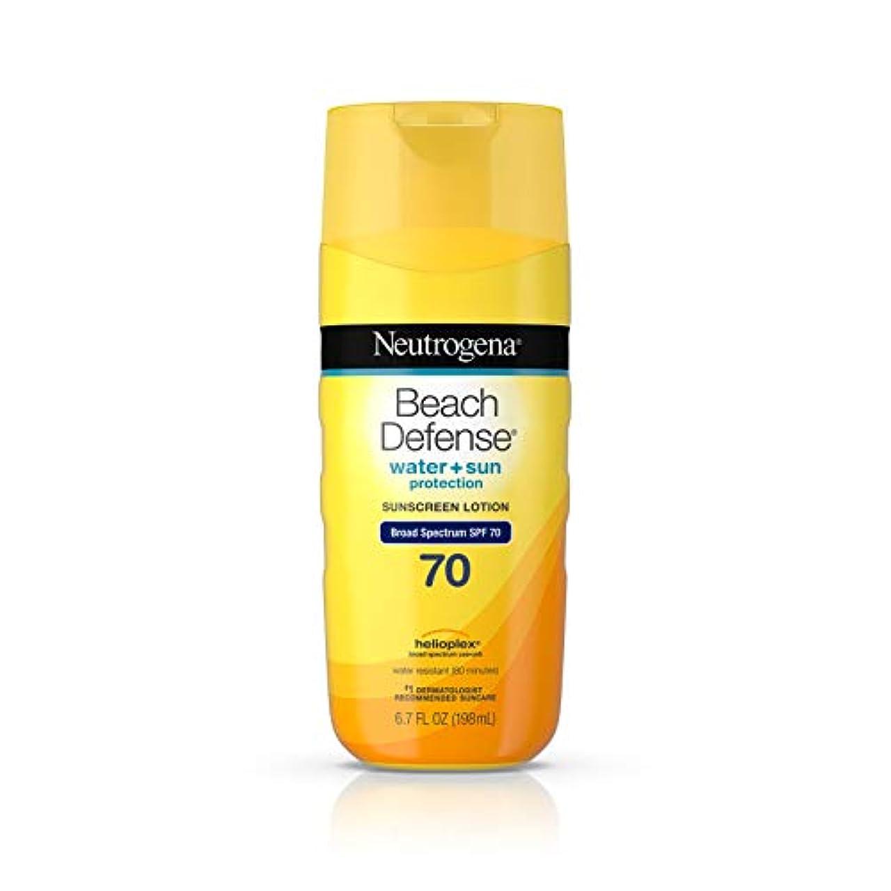楽しませる防ぐせせらぎ海外直送品Neutrogena Neutrogena Beach Defense Lotion SPF 70, 6.7 oz