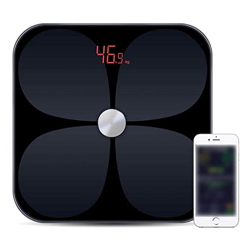 禁止山積みの先入観CONCEN 電子天秤ばかりの世帯の大人の理性的な体脂肪のスケール正確な人間のスケール (Color : Black)