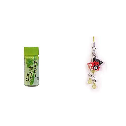 [2点セット] わさびと抹茶のお塩(30g)・さるぼぼペアビーズストラップ 【緑】/縁結び・魔除け//