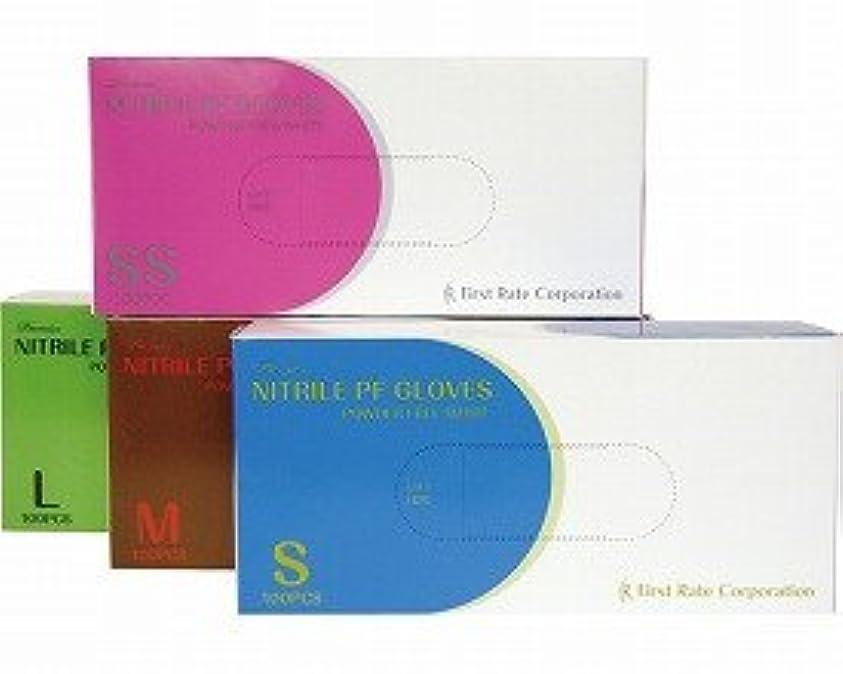 原始的なステープル本当のことを言うとプレミア?ニトリルPFグローブ 白色 SS 1ケース(100枚×10小箱入) FR-855 (ファーストレイト) (プラ手袋?ゴム手袋)