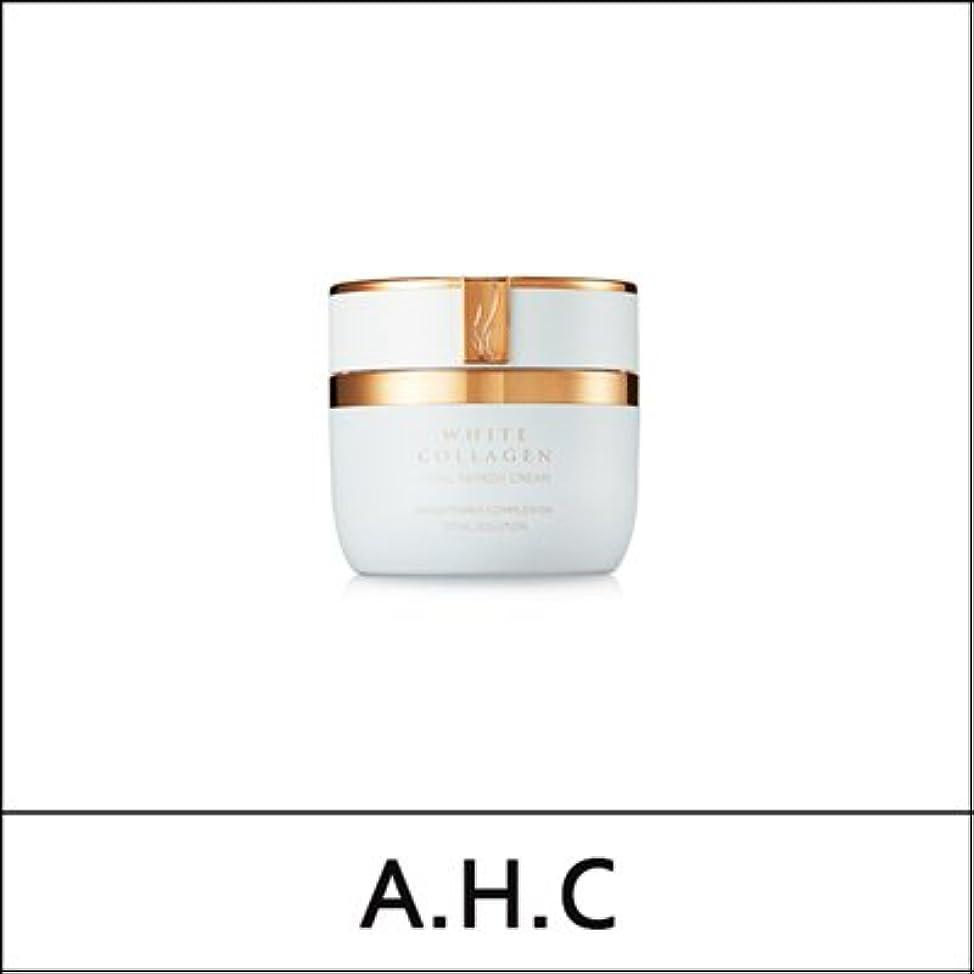 継続中最小栄光A.H.C (AHC) White Collagen Total Remedy Cream 50g/A.H.C ホワイト コラーゲン トータル レミディ クリーム 50g [並行輸入品]