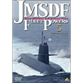 JMSDF FLEET POWERS5-THE SILENT FORCE-/海上自衛隊隊潜水艦隊 [DVD]