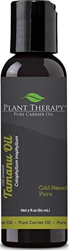 政治家のキッチン滴下Plant Therapy Tamanu Carrier Oil. 2 oz For Aromatherapy, Massage, Essential Oils, Skin Care.