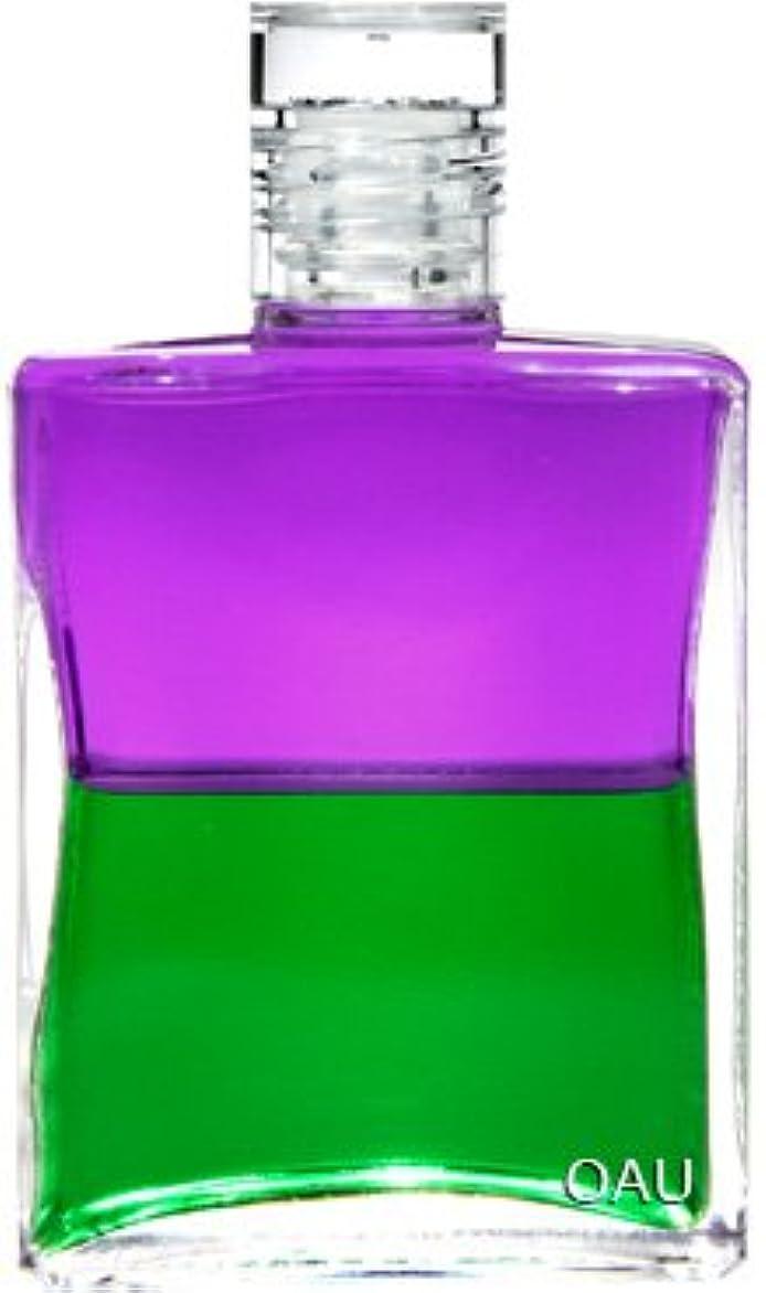 紫のシットコムがっかりするオーラソーマ イクイリブリアム ボトル B038 50ml 吟遊詩人 II/識別力「思考からフィーリングへ」(使い方リーフレット付)