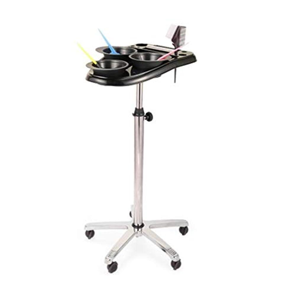 学部求人肺サロントロリー3染料ボウルローリングサロンモバイルヘアサロン楽器トレイ調節可能な高さトロリーサロン美容ヘアサービスツール