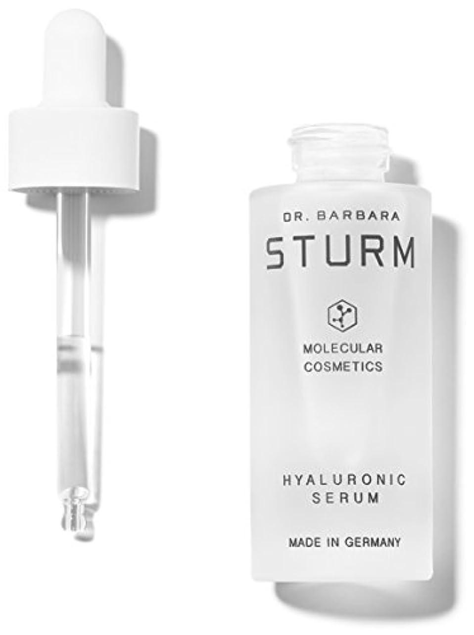 メドレー代理人イライラするDR. BARBARA STURM Hyaluronic Serum, 1.0 Oz./ 30 ML
