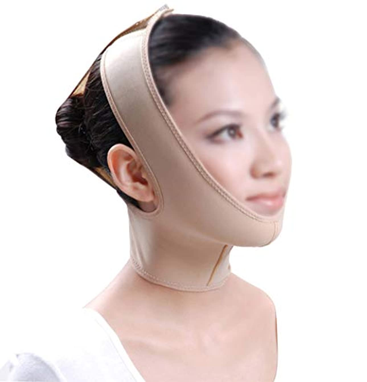 識別国際記録GLJJQMY 引き締めマスクマスク強力なフェイスリフティングリハビリ弾性フェイスリフティング引き締め首あご整形リハビリチンスリーブ 顔用整形マスク (Size : XL)