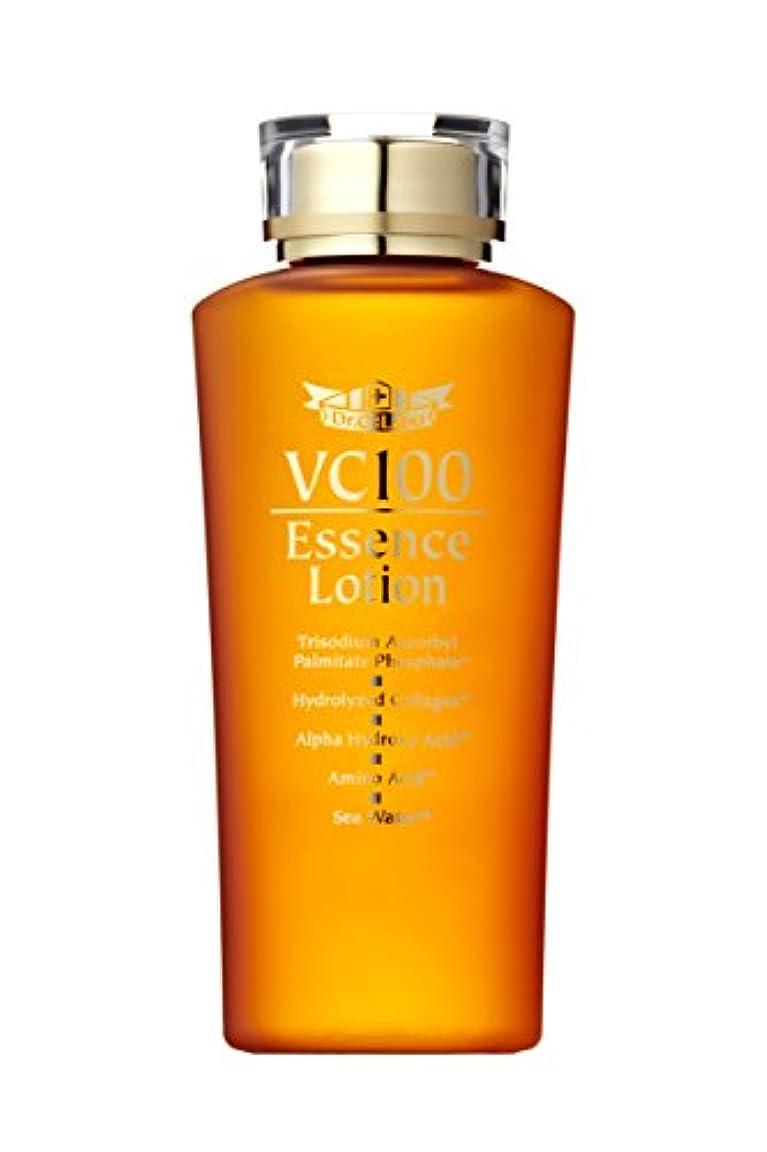 警告する飲食店くそードクターシーラボ VC100エッセンスローション 高濃度ビタミンC 化粧水 150ml
