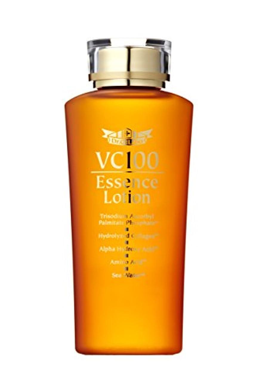 好ましい目指す水分ドクターシーラボ VC100エッセンスローション 高濃度ビタミンC 化粧水 150ml