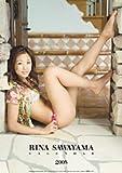 澤山璃奈 2008年カレンダー