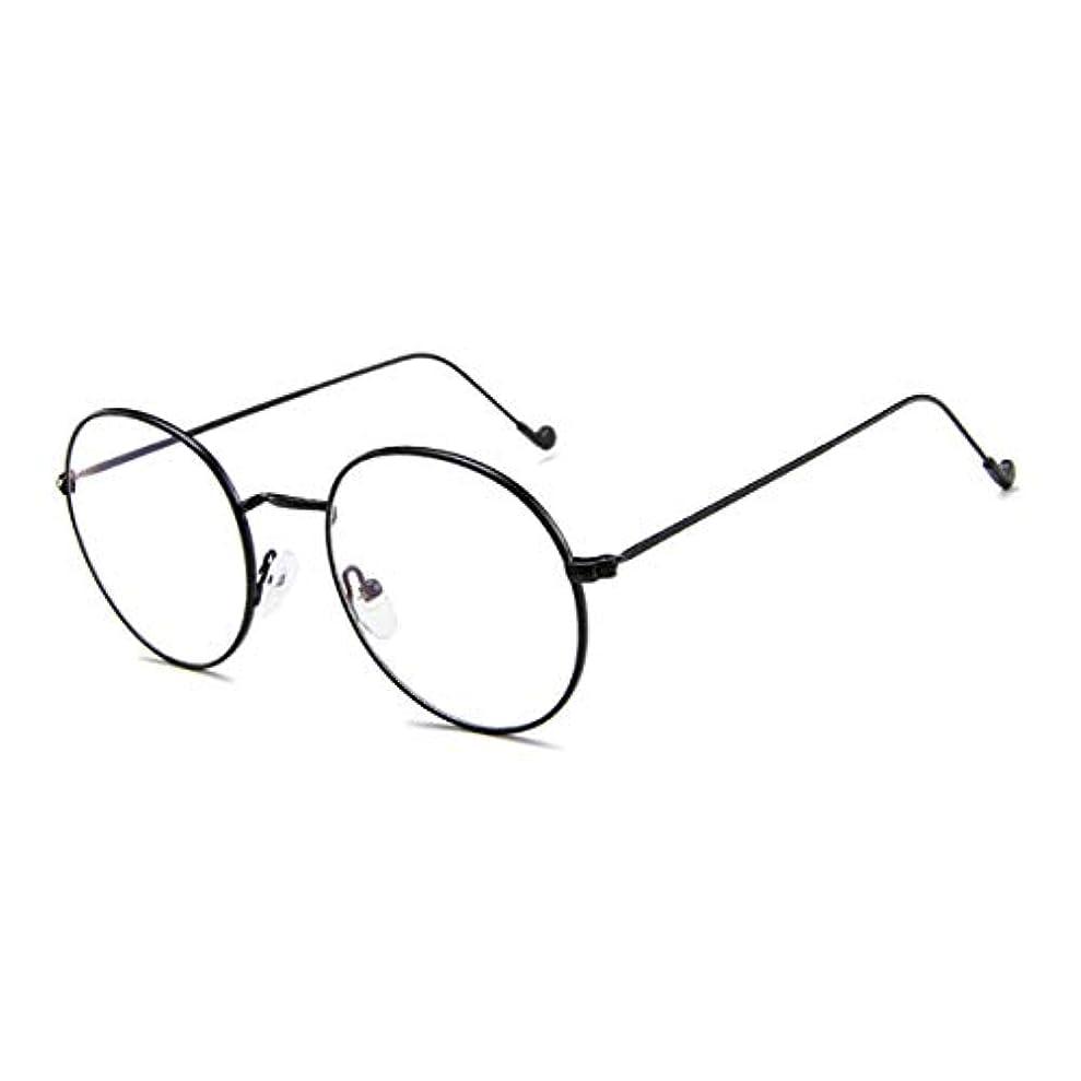 パーチナシティ安息どこでもGD1766ヴィンテージラウンドフレームメタルプレーンガラスパーソナリティ合金脚メガネ男性女性ミラーメガネ-ブラック