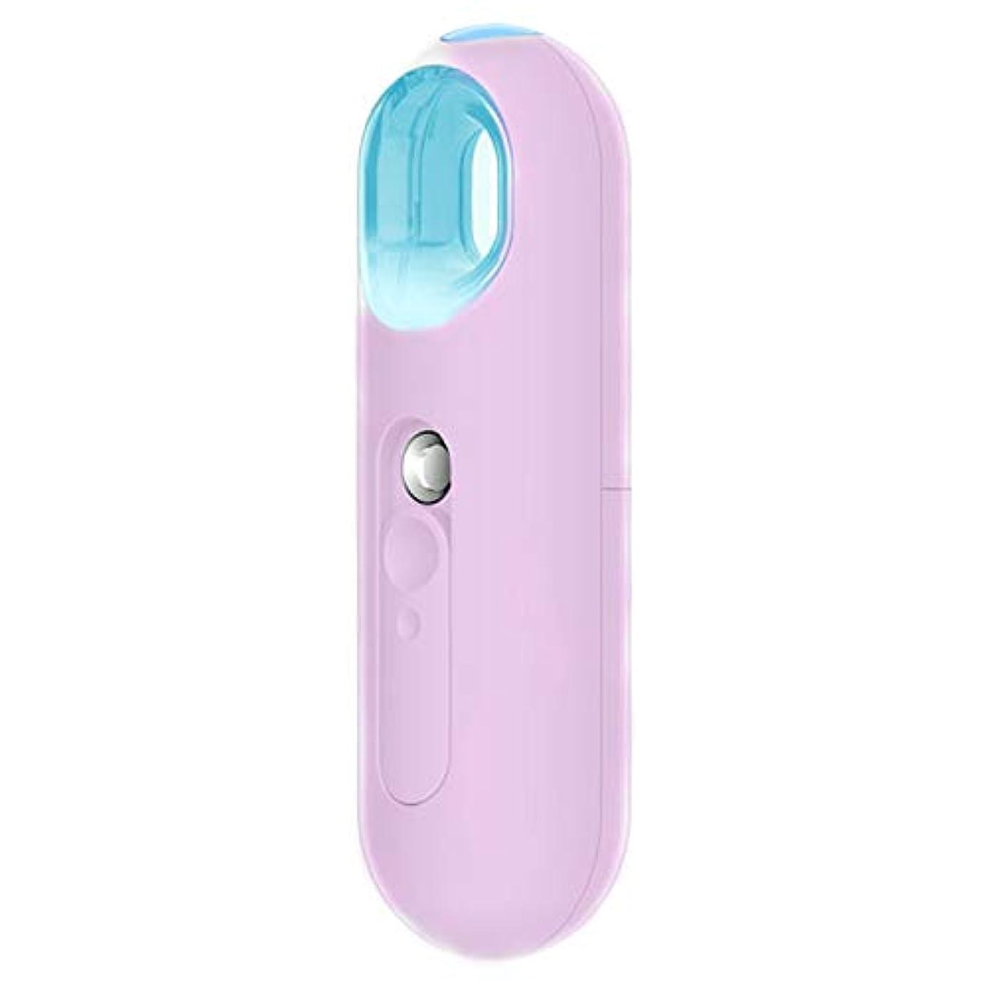 名目上の組立膨らみMoligh doll ポータブルミニナノミストスプレースキンケアフェイスフェイシャルボディネブライザースチーマー保湿デバイス美容ツール22ml(ピンク)