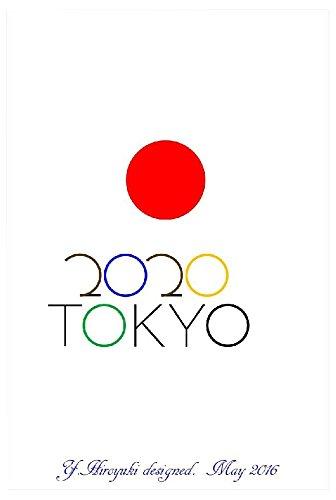 【神戸御影 moon design 2020 東京オリンピックデザイン 絵はがき】(厚手用紙、裏面無印刷、4枚セット)7896