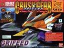 クラッシュギア CGW-09C/V グリフィード