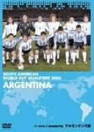ワールドカップ2006南米予選 アルゼンチン代表 [DVD]